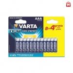 Varta Hi Energy 8+4 AAA 1.5v (Alkaline)