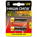 Наша Сила Advanced R6/AA 1.5v (alkaline)